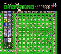 シティー シム SimCity4BAT